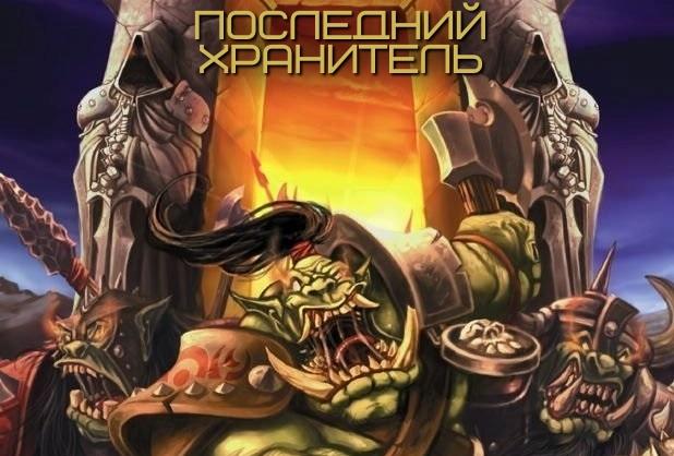 http://xgm.guru/p/w3n-rus/the-last-guardian-rus