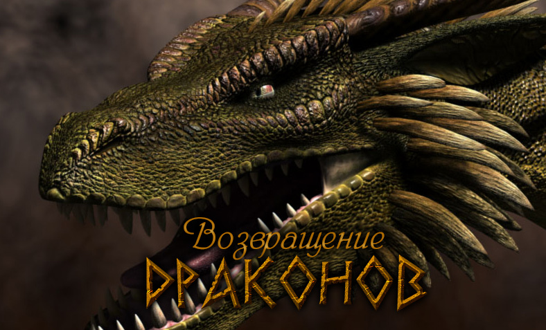 http://xgm.guru/p/w3n-rus/return-of-the-dragon-rus