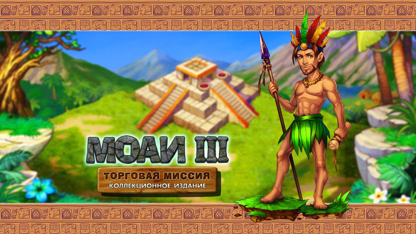 http://xgm.guru/p/wc3/moai3