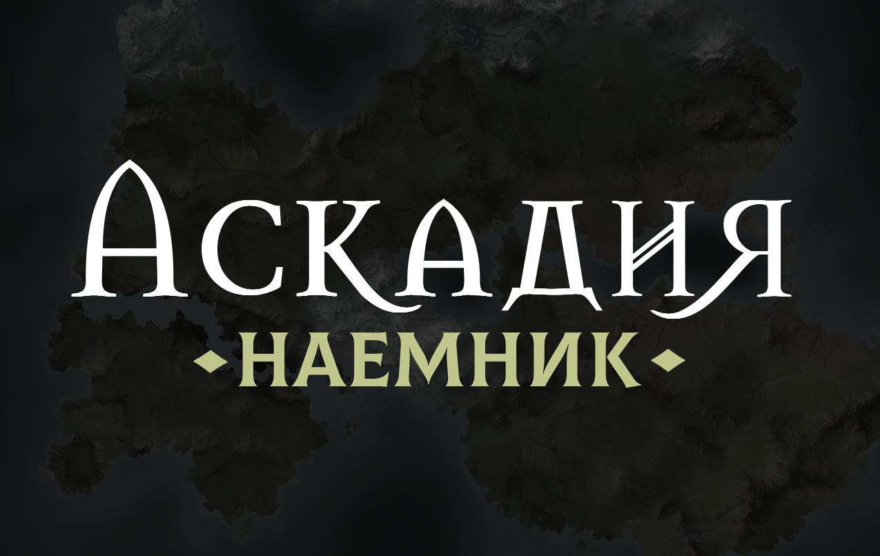 https://xgm.guru/p/wc3/Ascadia-Mercenary