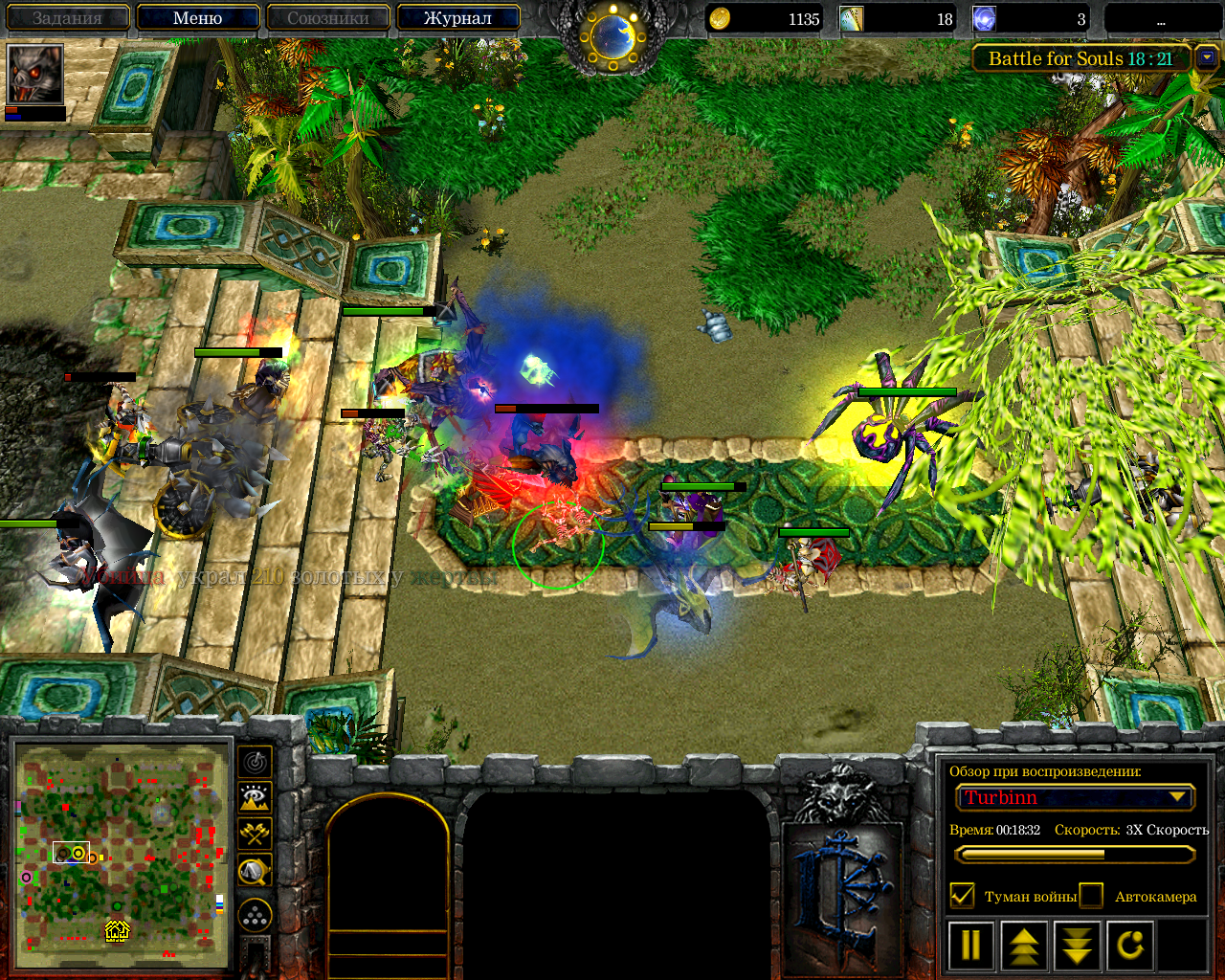 Warcraft 3 как сделать активную способность пассивной