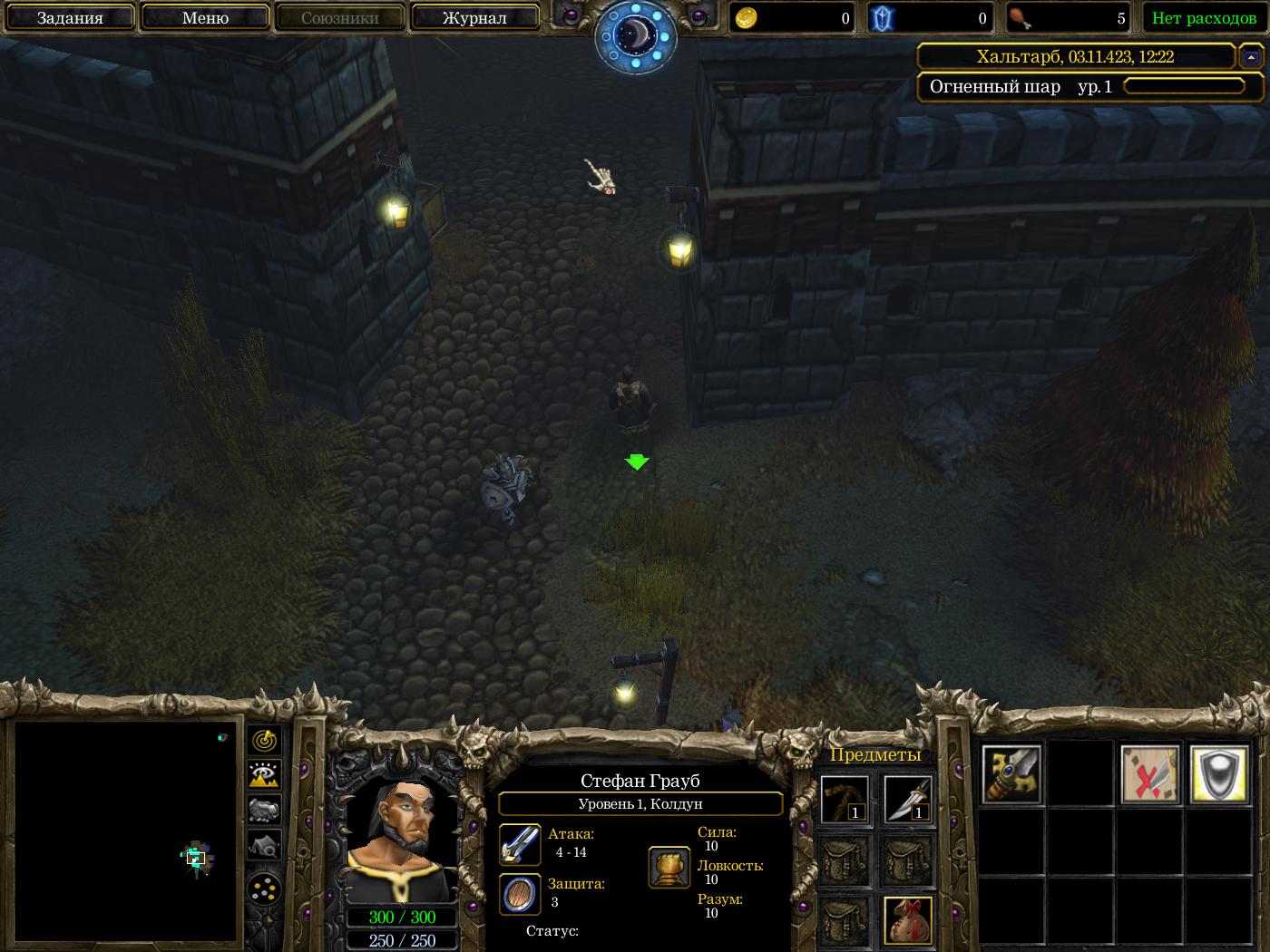 http://xgm.guru/p/wizard/green-arrow