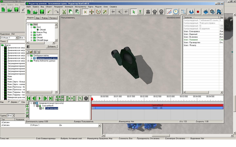model editor инструкция по созданию юнита для warcraft 3