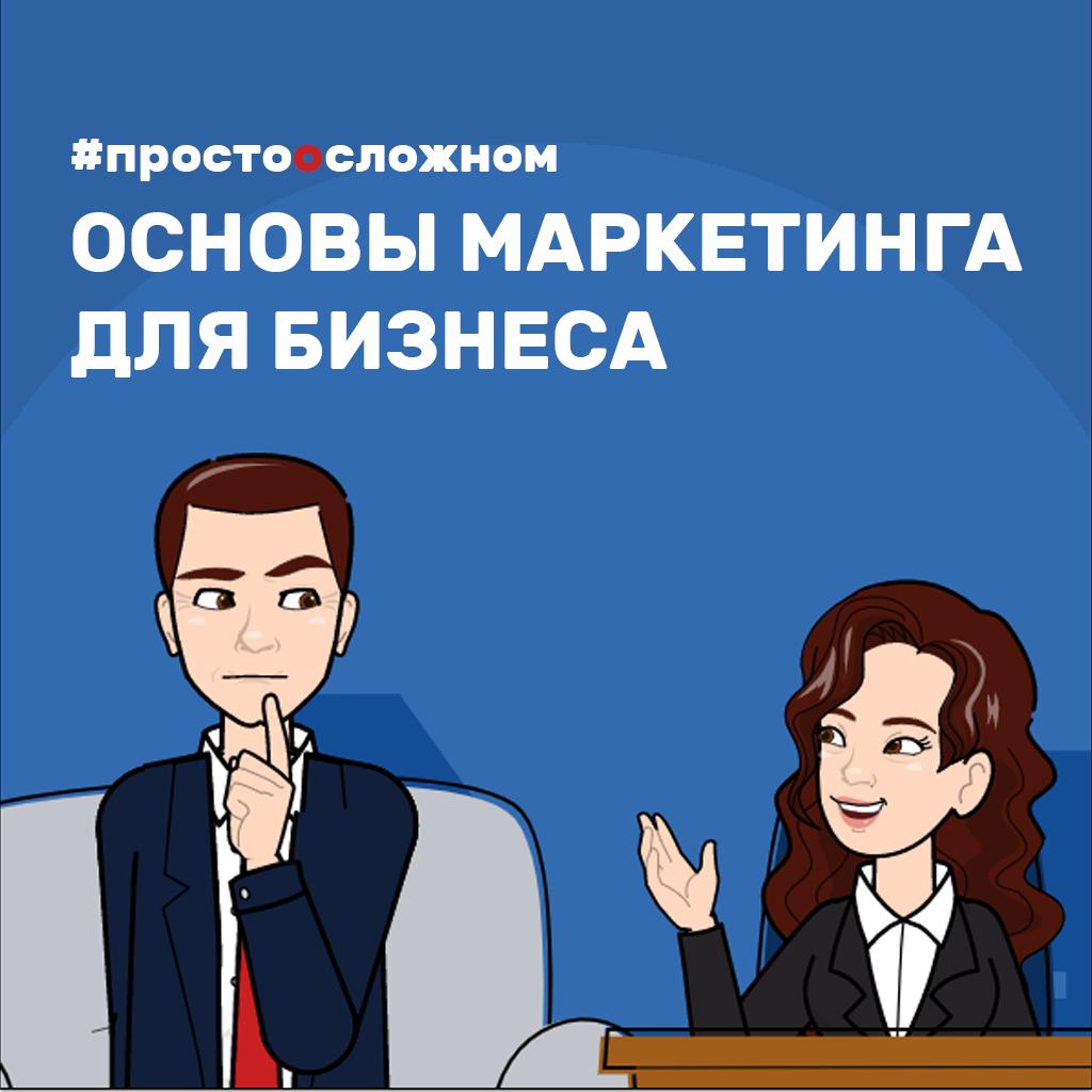 https://xgm.guru/p/blog-princephoenix/comics-business-marketing