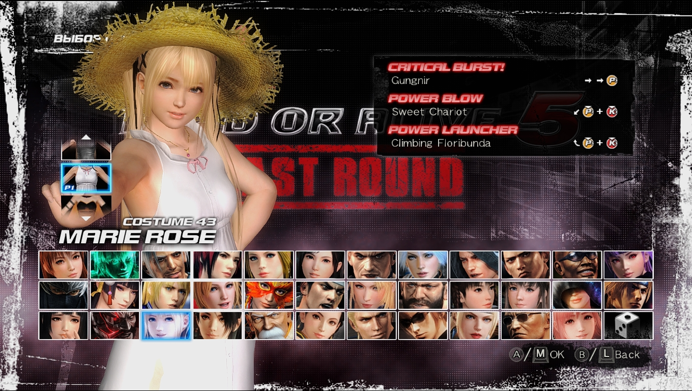 http://xgm.guru/p/blog-melissa/doa5all
