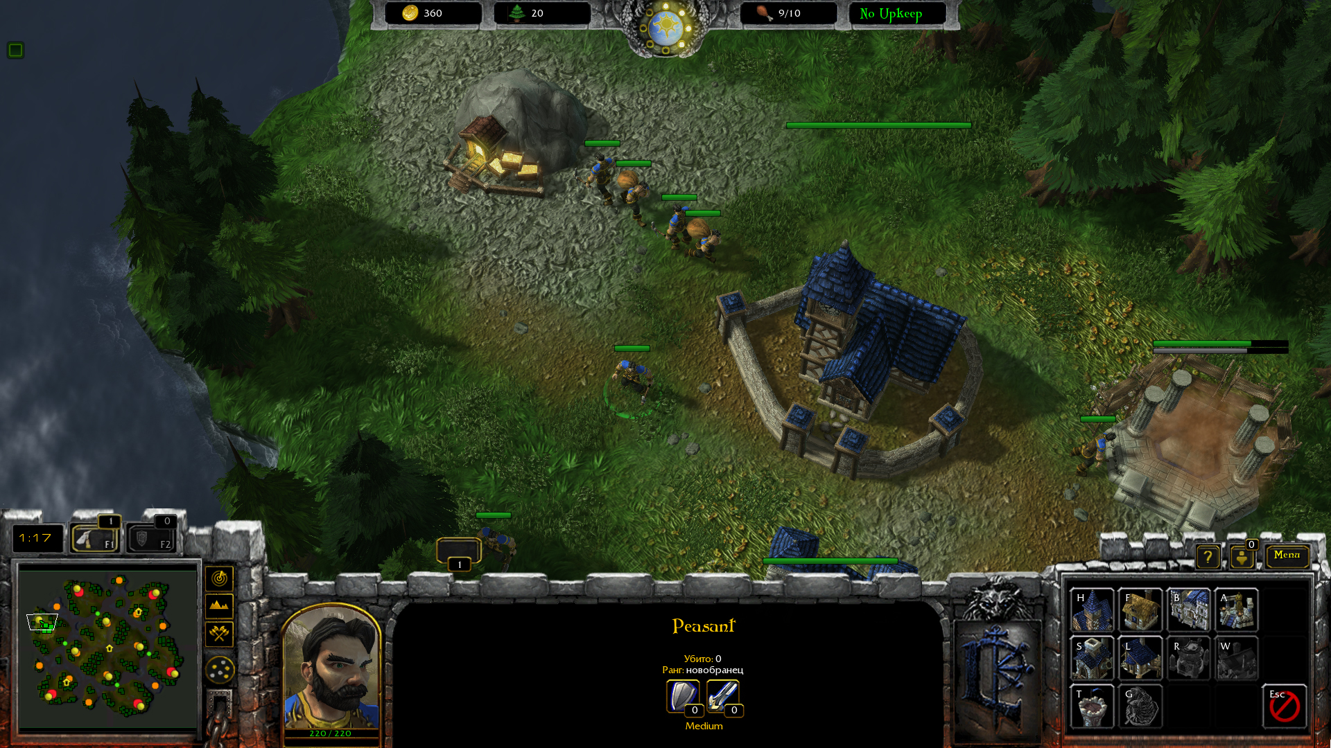 Warcraft Iii Remake Based On Wow Assets