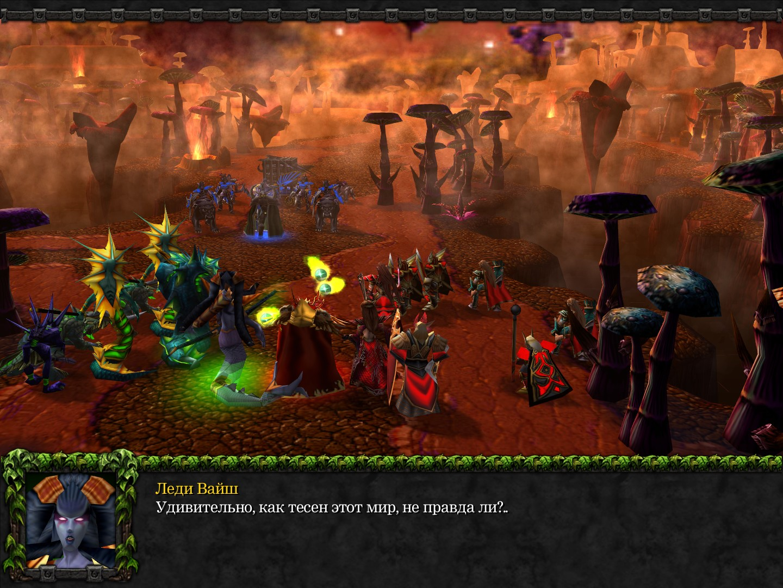 Warcraft 3 мицакулт скачать файл юмор каталог статей.
