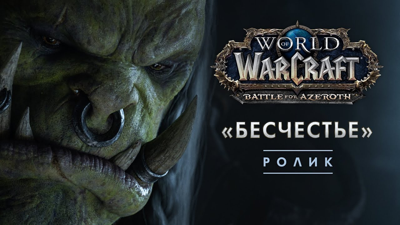 https://xgm.guru/p/wow/world-of-warcraft-blizzcon-2k18