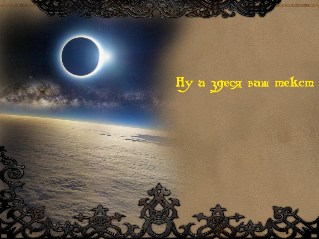 http://xgm.guru/p/blog-denismilyaev1/dasdasf1111