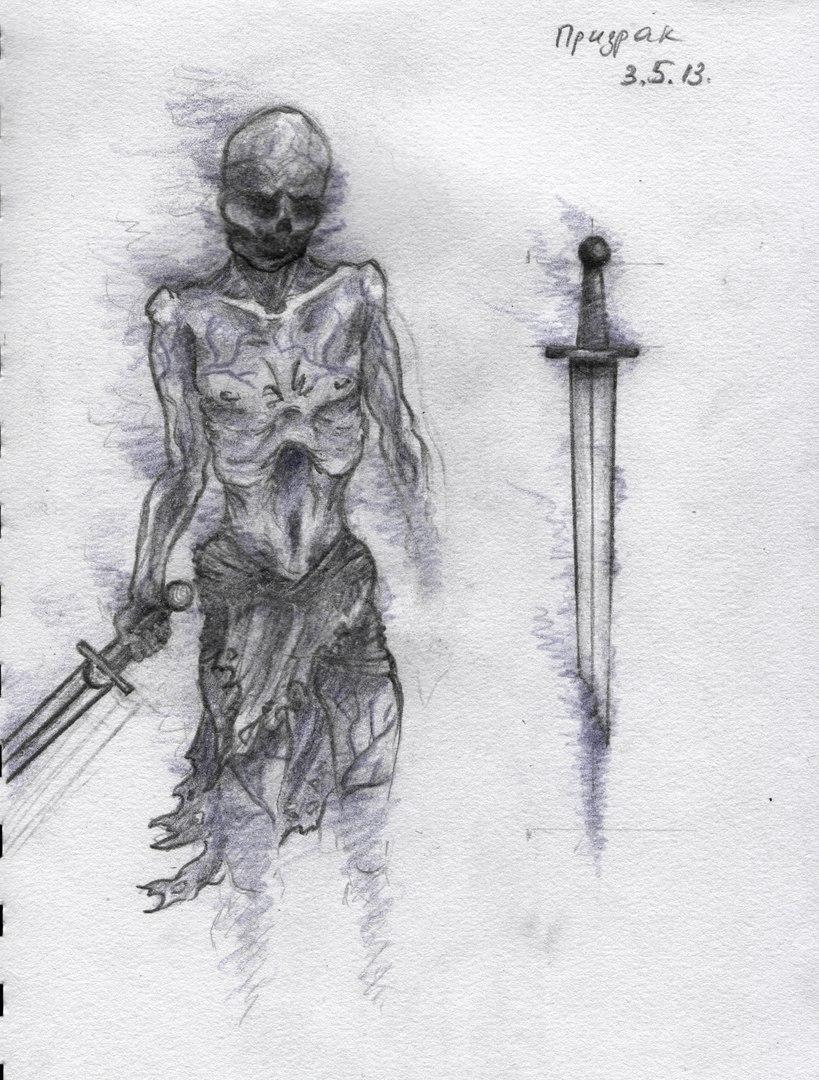 Призрак — Life of Mercenary — DevTribe: Разработка игр