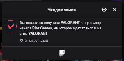 https://xgm.guru/p/blog-pamexi/droppedgameontwitch-valorant