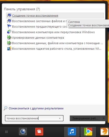 Гид по кастомизации Windows 7 - Pin's Journal / Блоги - XGM
