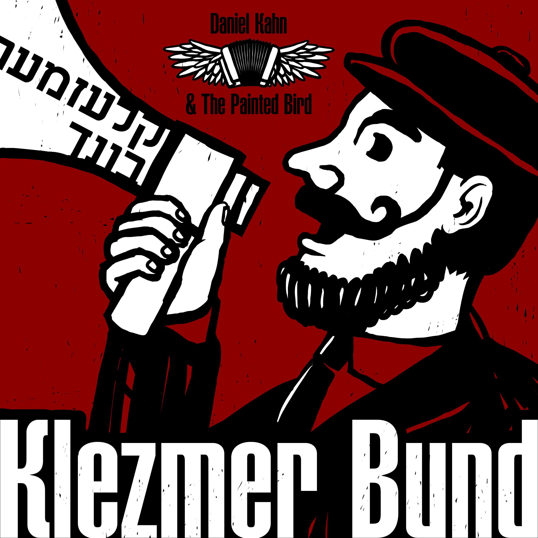 http://xgm.guru/p/ket/klezmer-bund