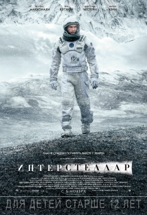 http://xgm.guru/p/films/interstellar