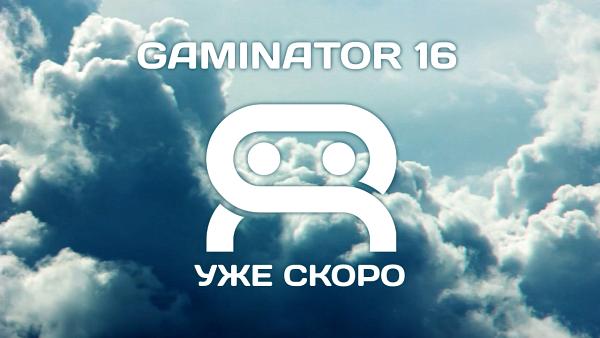 http://xgm.guru/p/gamedev/gaminator16