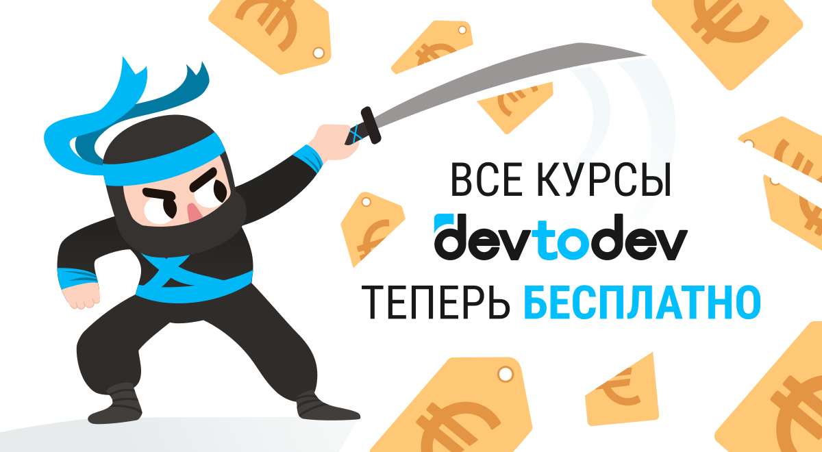 https://xgm.guru/p/gamedev/besplatnye-kursy-po-gamedev-ot-dev-to-dev