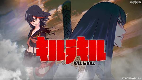 https://xgm.guru/p/anime/kill-la-kill