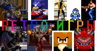 http://xgm.guru/p/retro-game/index