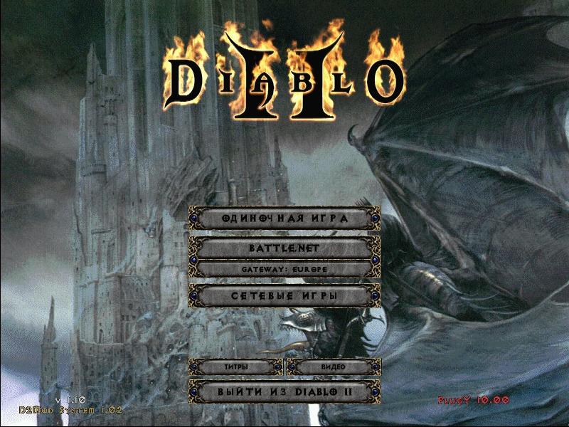 diablo 2 maphack  1.13d