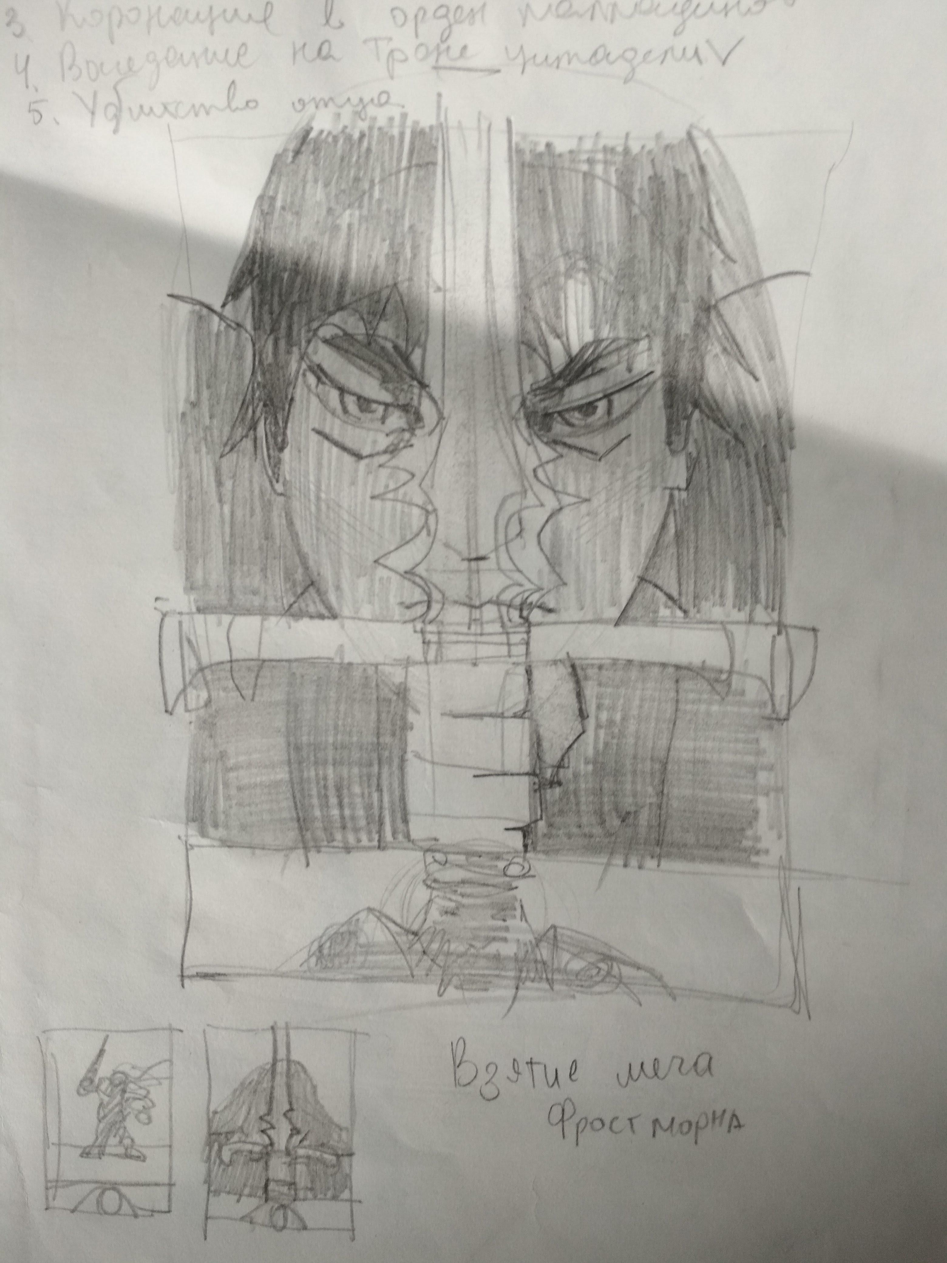 http://xgm.guru/p/art/blayderman-arthas-rotlk