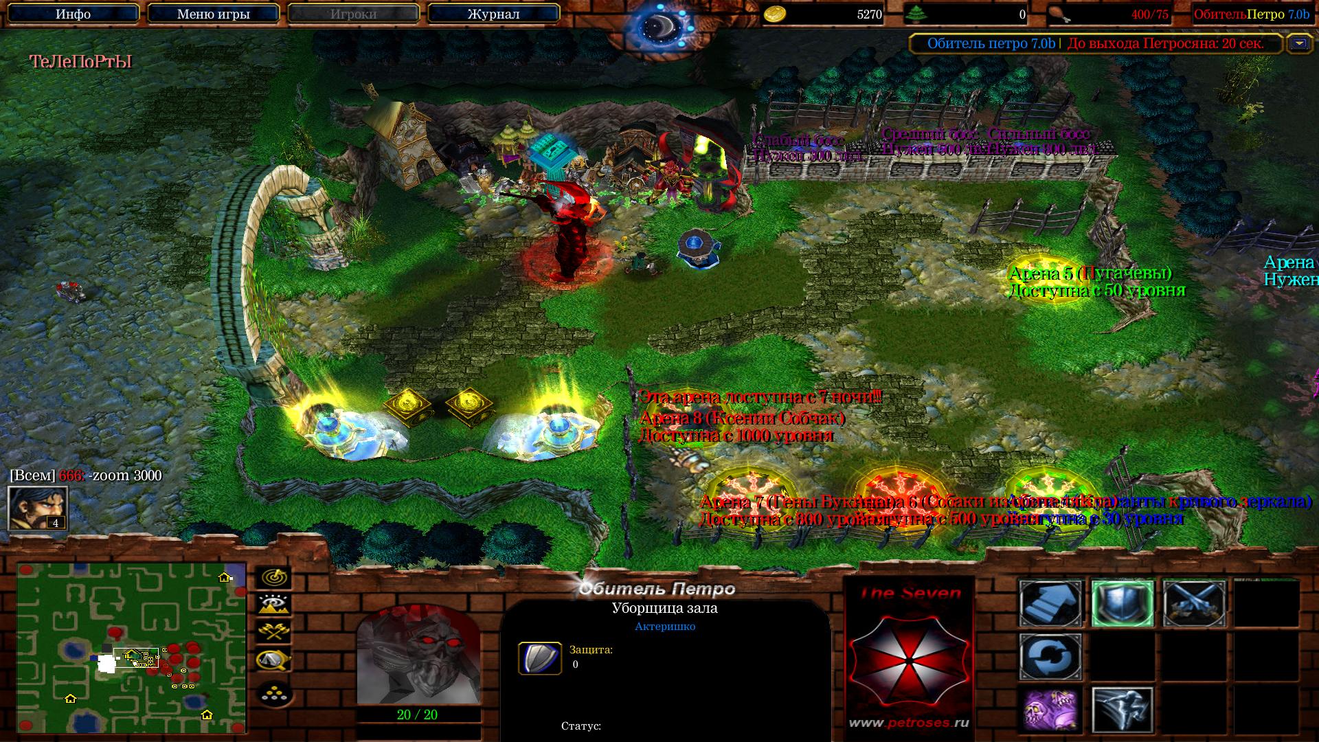 Warcraft 3 frozen throne 126a batlnet 2011 pc - увидь первым на newvmesteru