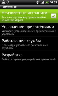 http://xgm.guru/p/android/135820