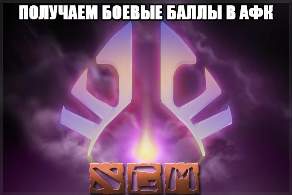 http://xgm.guru/p/dota2/dotaafk