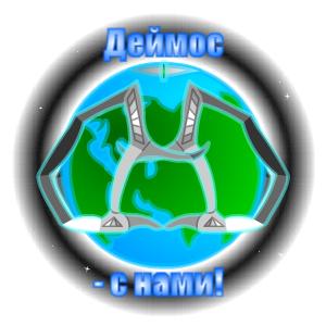 http://xgm.guru/p/blog-agren/yjac-deimoca-miccia2-ctarie-cheti