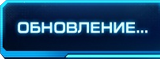 http://xgm.guru/p/sc2/starcraft2-patch-1-1-0