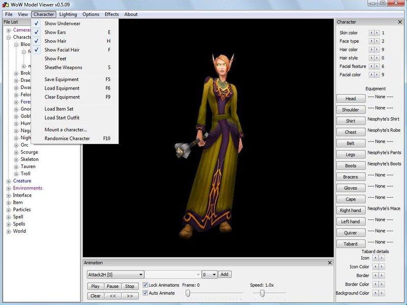 Программу по редактированию моделей