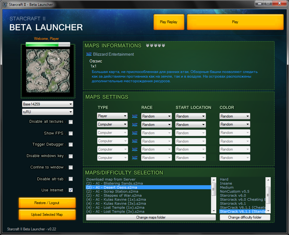 https://xgm.guru/p/sc2/sc2_beta_launcher_v0222