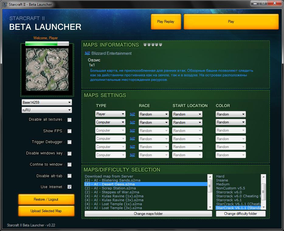 http://xgm.guru/p/sc2/sc2_beta_launcher_v0222