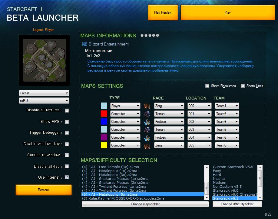 http://xgm.guru/p/sc2/sc2_beta_launcher_v023