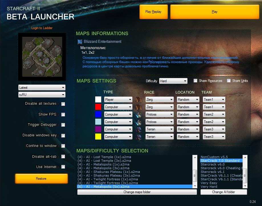 http://xgm.guru/p/sc2/sc2_beta_launcher_v024