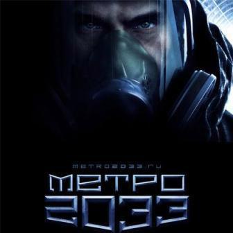http://xgm.guru/p/aboutgames/metro2033